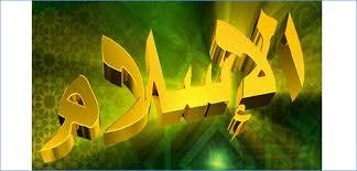 اسلام الكافر