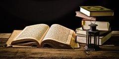 اصول التشريع الاسلامي