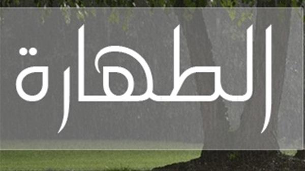 Photo of من النواقض لـ المسح على الخفين