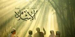 """من مظاهر الدين الاسلامي """" التيسير على العباد """""""