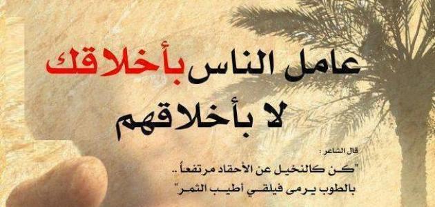 Photo of ما هو الخلق وما الفرق بين الخلق والسلوك