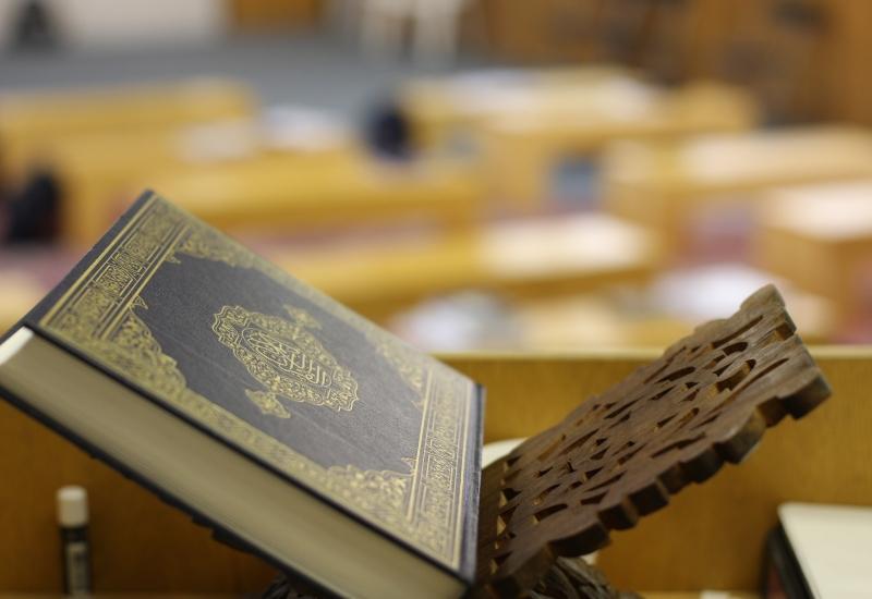 العبادة في الاسلام