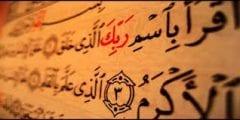 ما هي انواع الوحي في الاسلام