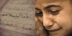 مال اليتيم وكفالته في الاسلام