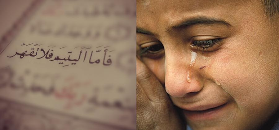Photo of مال اليتيم وكفالته في الاسلام
