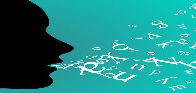 Photo of ما هي حروف العلّة