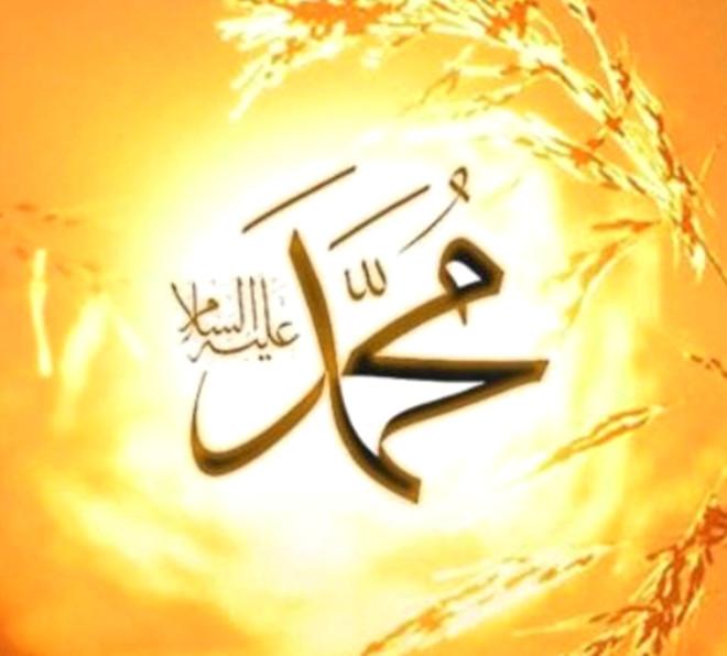 نسب النبي صلى الله عليه وسلم