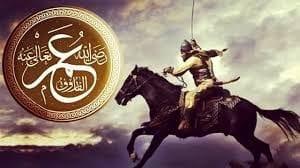 هجرة عمر بن الخطاب