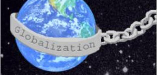 صورة تعريف العولمة لغًة واصطلاحًا
