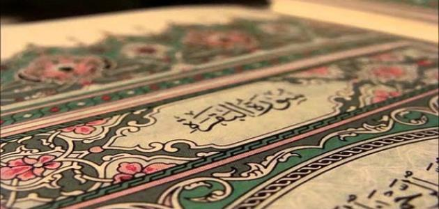 Photo of فضل سورة البقرة في طرد الشياطين وتيسير الاعمال
