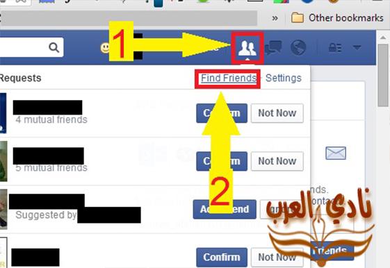 اريد الدخول الى الفيسبوك الخاص بي