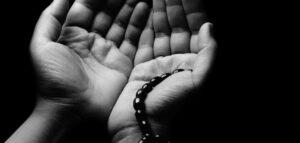 دعاء الحفظ وعدم النسيان