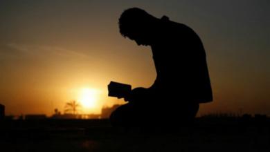 Photo of دعاء المجير مكتوب
