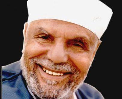Photo of دعاء ختم القران مكتوب للشعراوي