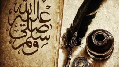 Photo of سيرة الرسول صلى الله عليه وسلم كاملة