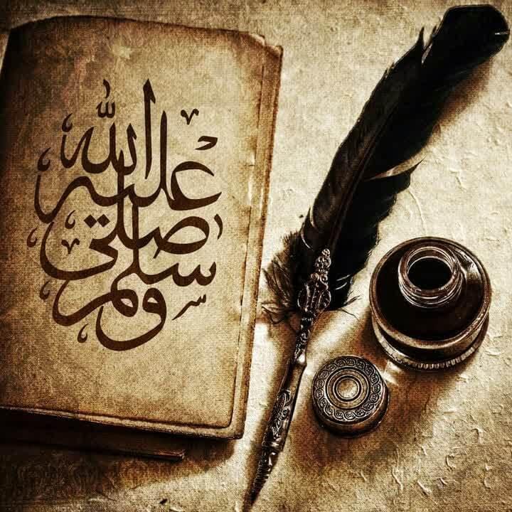 سيرة الرسول صلى الله عليه وسلم كاملة