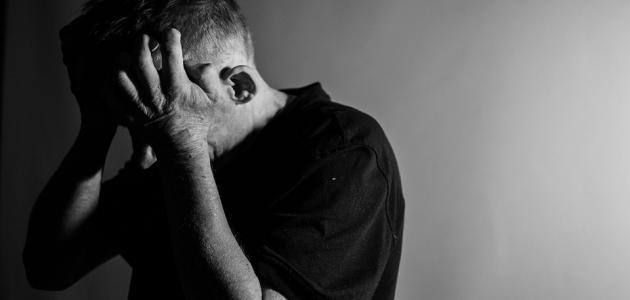 علاج الاكتئاب بسورة البقرة