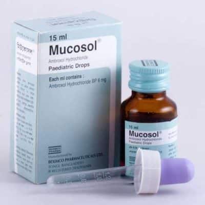 ما هي دواعي استخدام دواء ميوكوسول للأطفال الرضع