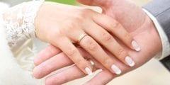ما هي السورة التي تجلب الزواج مجربه |ما هو حكم ذلك؟