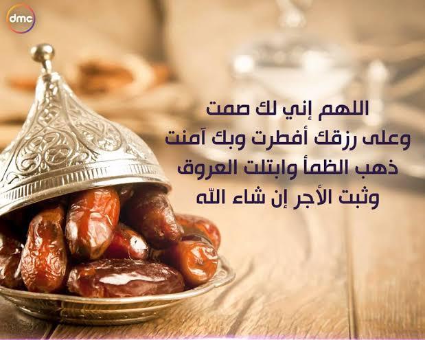 Photo of دعاء قبل المغرب مستجاب وفضله عظيم