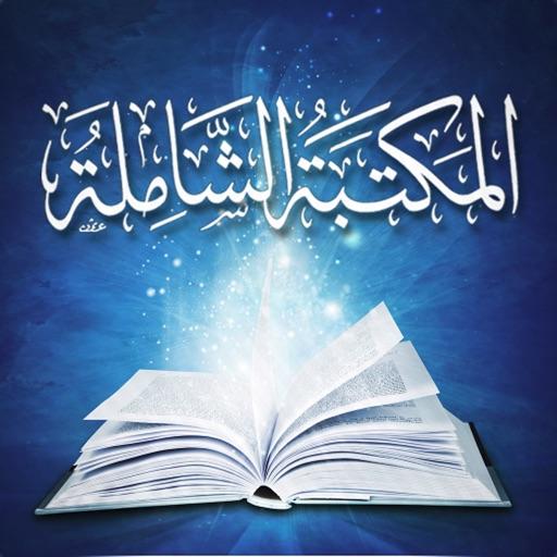 تعريف الصلاة لغة واصطلاحا المكتبة الشاملة