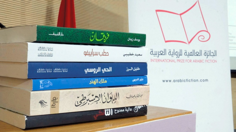 صورة جائزة عربية للروايات من 5 حروف