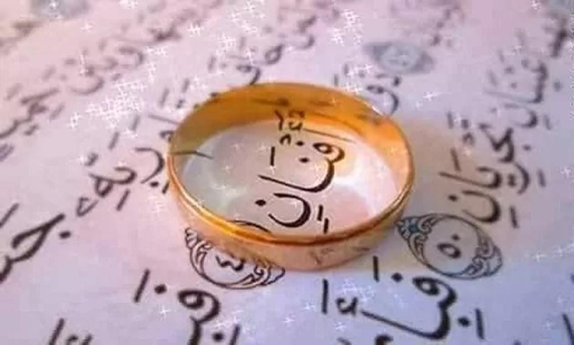 اسماء بنات ذكرت في القرآن الكريم وحكم التسمية بها نادي العرب