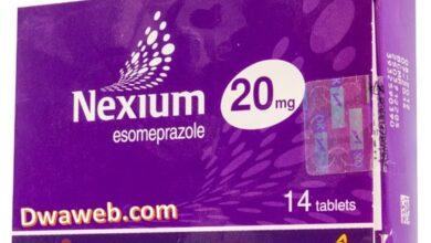 أضرار دواء nexium للجنس؟ وما هو تأثيره على الرجل