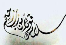 Photo of تجربتي مع سلام قولا من رب رحيم