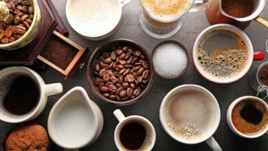 صورة اسماء القهوة العربية | مسميات القهوة عند البدو