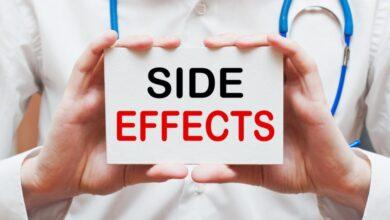 صورة دواء لمنع امتصاص الكربوهيدرات | حاصرات الكربوهيدرات