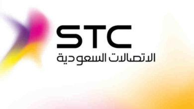 باقات الاتصالات السعوديه