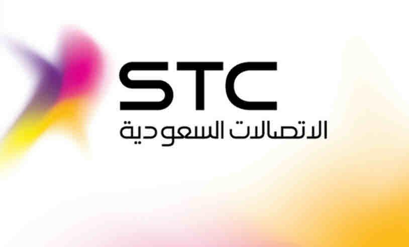 افضل باقات الاتصالات السعوديه | باقات سوا إنترنت ومكالمات