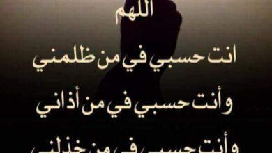 صورة علامات استجابة دعوة المظلوم | دعاء المظلوم المقهور علي من ظلمه