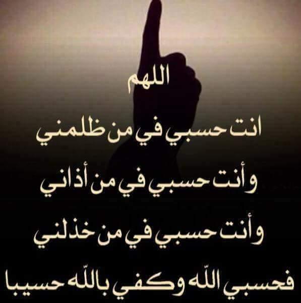 علامات استجابة دعوة المظلوم أدعية مستجابة نادي العرب