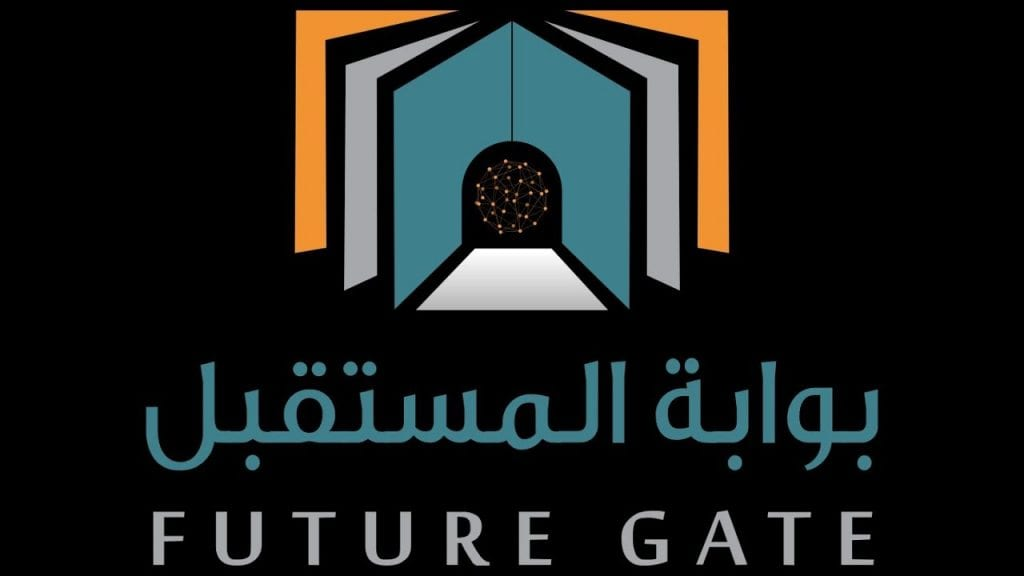 بوابة المستقبل تسجيل الدخول الموحد   الهدف من إنشاء بوابة المستقيل