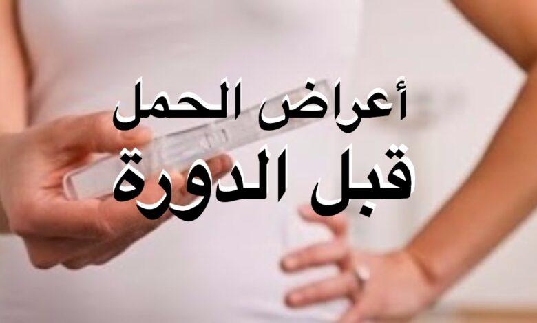 واع الشعراء الرقابة قطرات دم قبل الدورة بيومين Plasto Tech Com