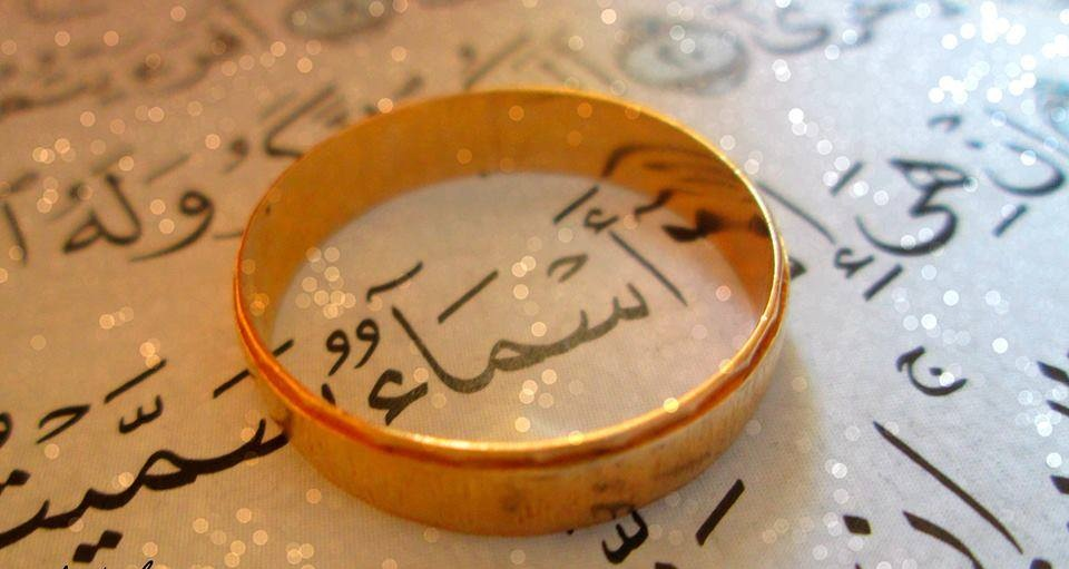 اسماء بنات ذكرت في الشعر العربي | أسماء العرب في الجاهلية للبنات