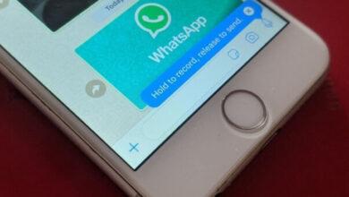الرسائل الصوتية في الواتس اب ويب لا تعمل