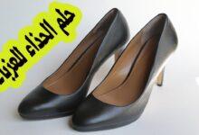 تفسير حلم الحذاء للعزباء