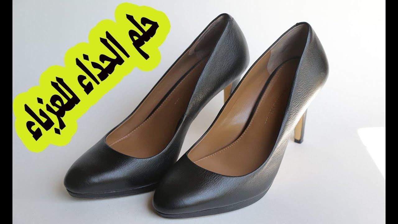 تفسير حلم الحذاء للعزباء | تفسير حلم الحذاء بكعب عالي في المنام