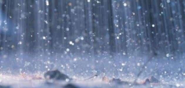 تفسير حلم نزول المطر بغزارة للمتزوجة