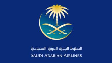 رقم الخطوط السعودية 24 ساعة