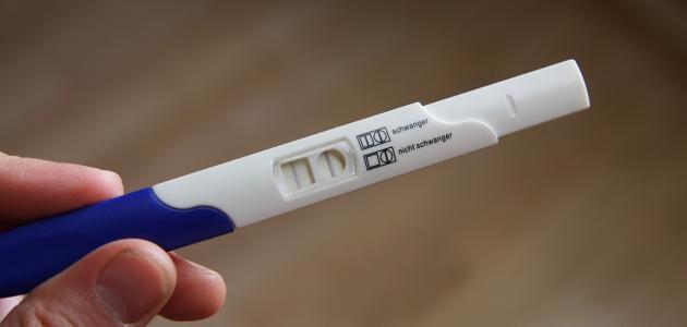 هل يبان الحمل بعد أسبوع من التلقيح