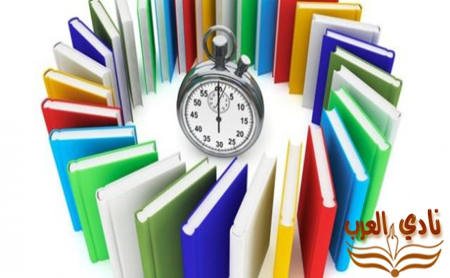 بحث عن القراءة السريعة