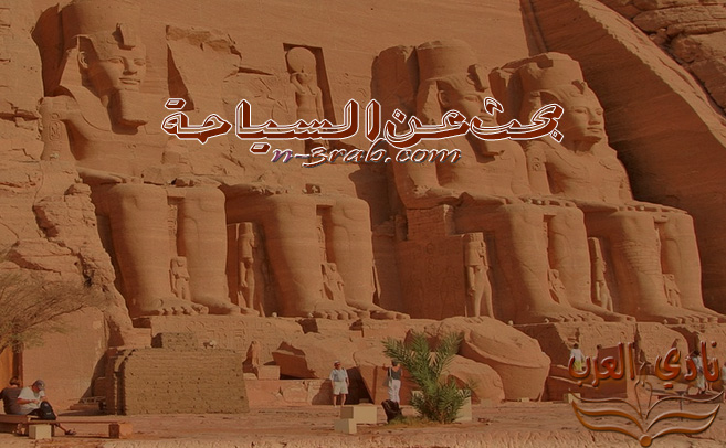 بحث عن السياحة في مصر